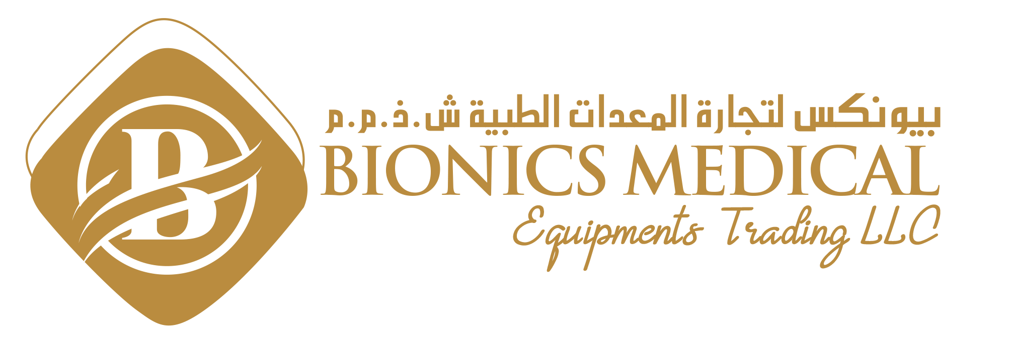 Bionics Medical Services